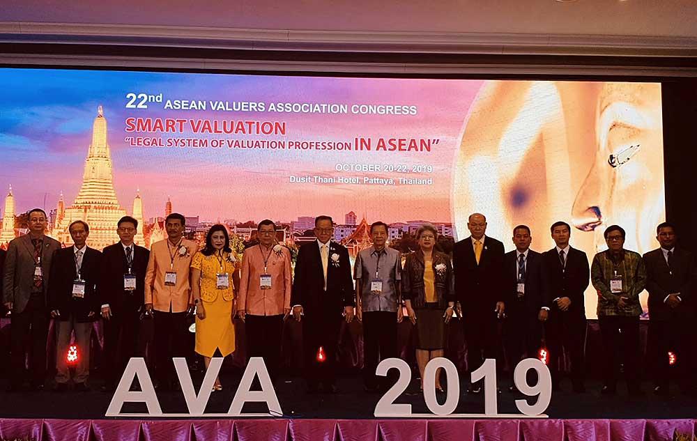 """""""Định giá thông minh"""" – Hệ thống pháp lý của nghề thẩm định giá tại ASEAN"""